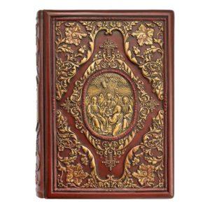 Подарочная книга «Библия: Священное Писание Ветхого и Нового Завета» в элитном кожаном переплете
