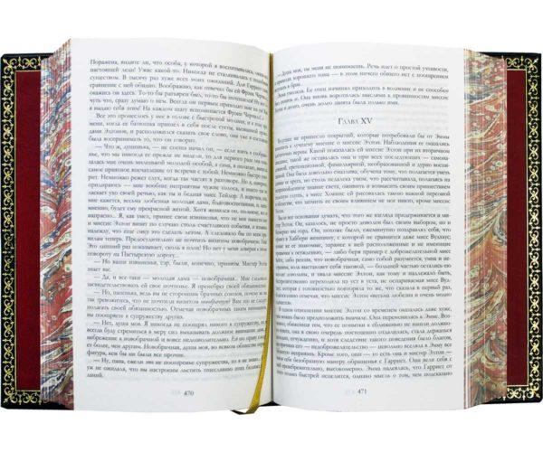 книга «Джейн Остен: Собрание лучших романов» в одном томе