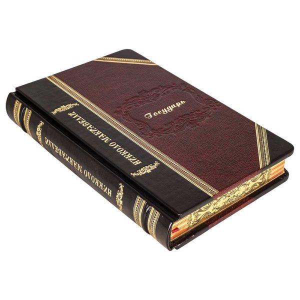 Элитная книга «Никколо Макиавелли: Государь. Искусство войны» для подарка