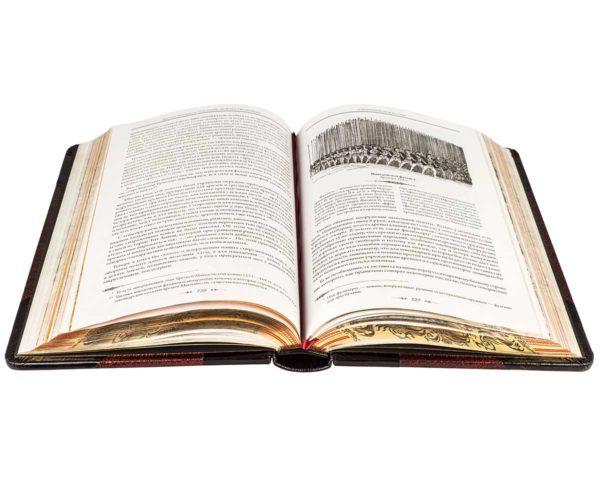 Книга «Никколо Макиавелли: Государь. Искусство войны»