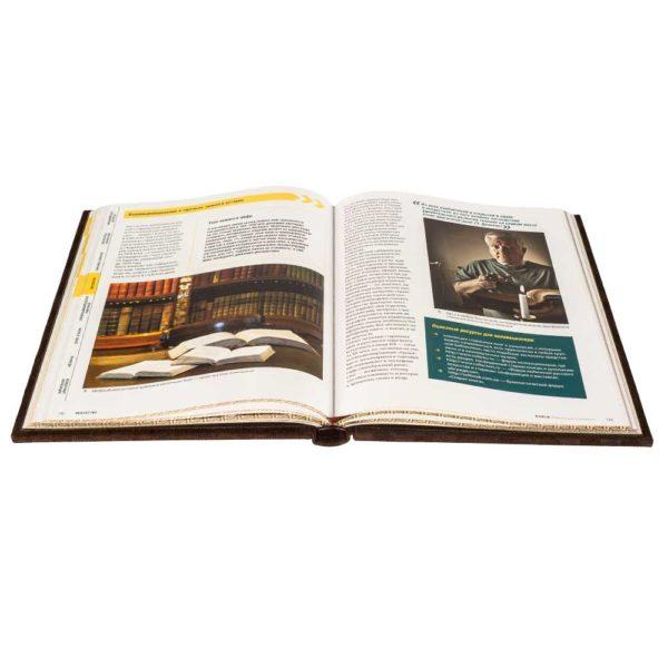 Книга «Увлечения настоящих мужчин»