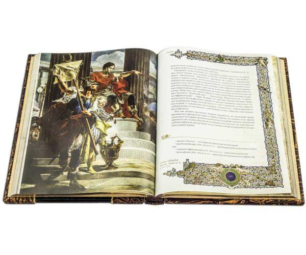 Элитная книга «Никколо Макиавелли: Государь»