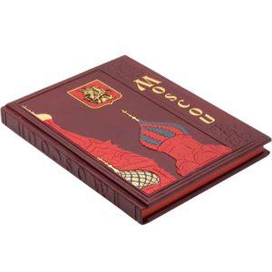 Подарочная книга «Москва: история, архитектура, искусство» на французском языке