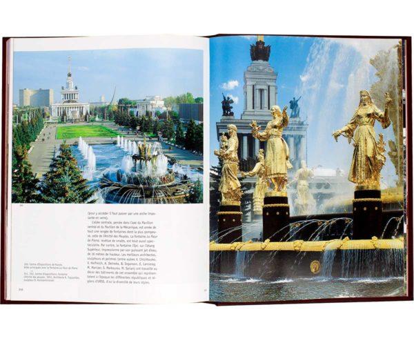 Книга «Москва: история, архитектура, искусство» на французском языке
