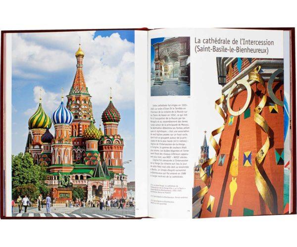 Книга «Москва: история, архитектура, искусство» для французов