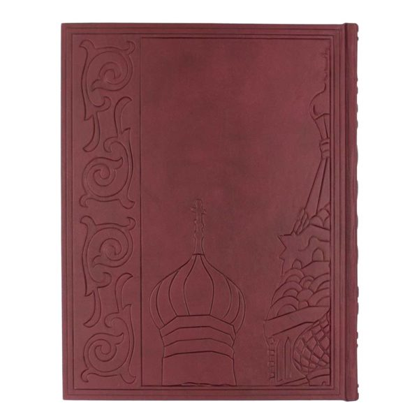 Книга «Москва: история, архитектура, искусство» в элитном переплете