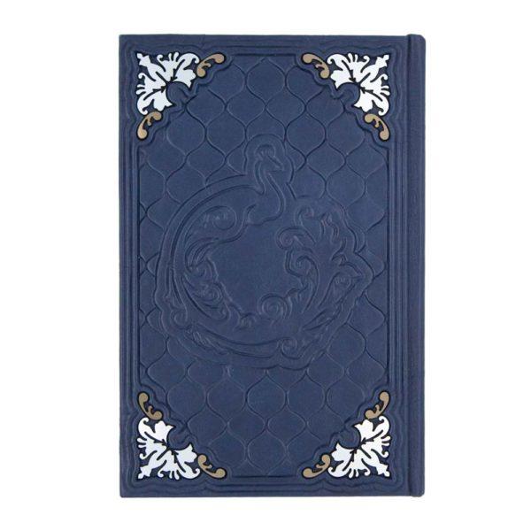 Книга «Сокровища мировой мудрости» оборот переплета