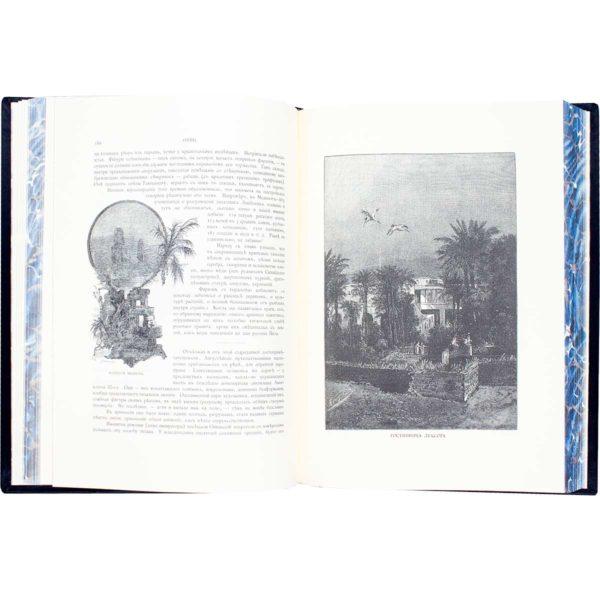 Книга «Путешествие Николая II на восток» в 2-х томах Репринт для подарка