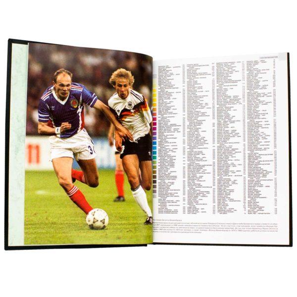 Книга «1000 футболистов. Лучшие игроки всех времен»