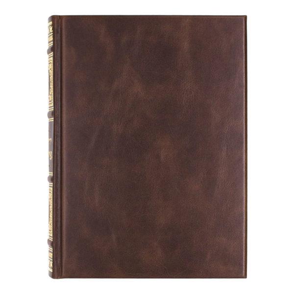 Книга в коже обратная сторона