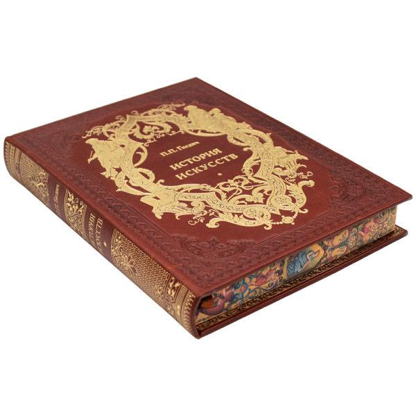 Книга «История искусств» Петр Гнедич подарочное издание