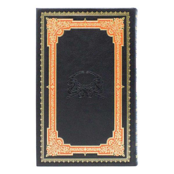 Подарочная книга задний оборот издания