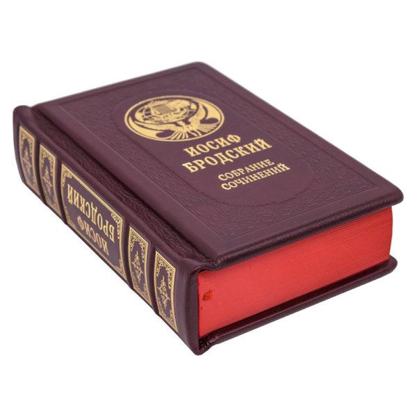 Подарочное издание «Бродский. Малое собрание сочинений» в одном томе