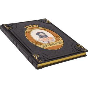 Книга в коже «Энциклопедия царей и императоров» для подарка