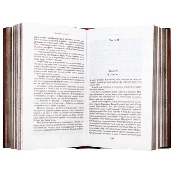 Книга «Мастер и Маргарита» глава 19 Маргарита