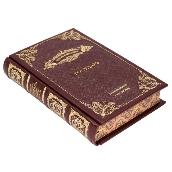 Никколо Макиавелли «Государь. Трактаты, проза, письма» в коже