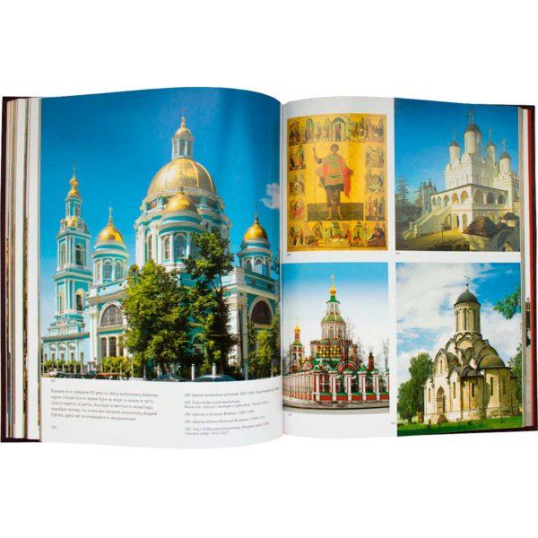 Книга «Москва: история, архитектура, искусство» на русском языке