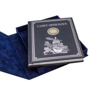 «Санкт-Петербург» подарочное издание в футляре шкатулке с медалью