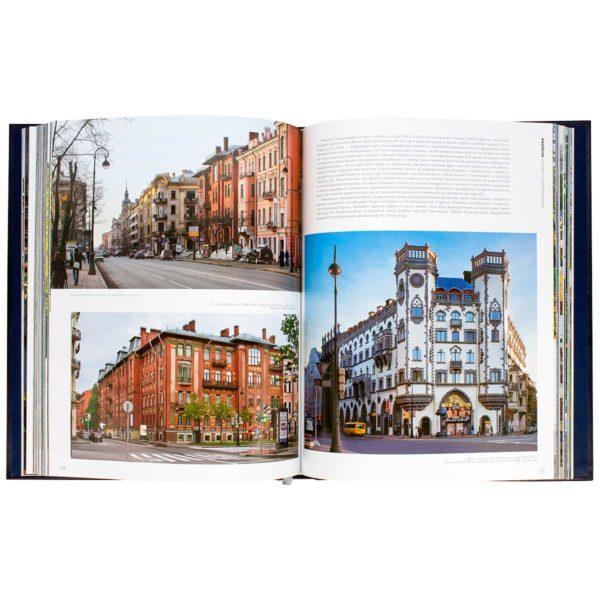 «Санкт-Петербург» подарочное издание архитектура и история