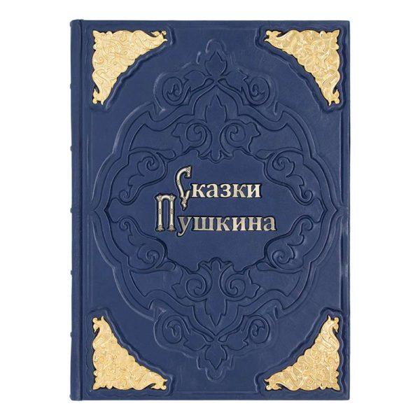 «Сказки Пушкина. Живопись Палеха» подарочное издание книги в коже