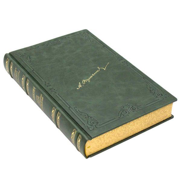 Книга Пушкин «Собрание художественных произведений»