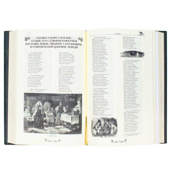 Книга «Собрание художественных произведений» 2001 г. Букинистка