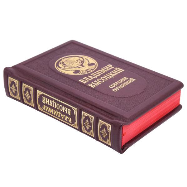 Книга «Высоцкий. Собрание сочинений» в коже для подарка