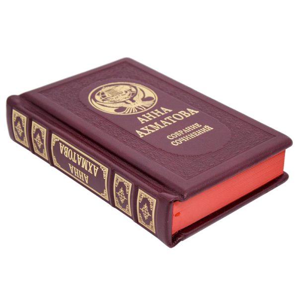 Подарочная книга «Ахматова. Малое собрание сочинений» в одном томе