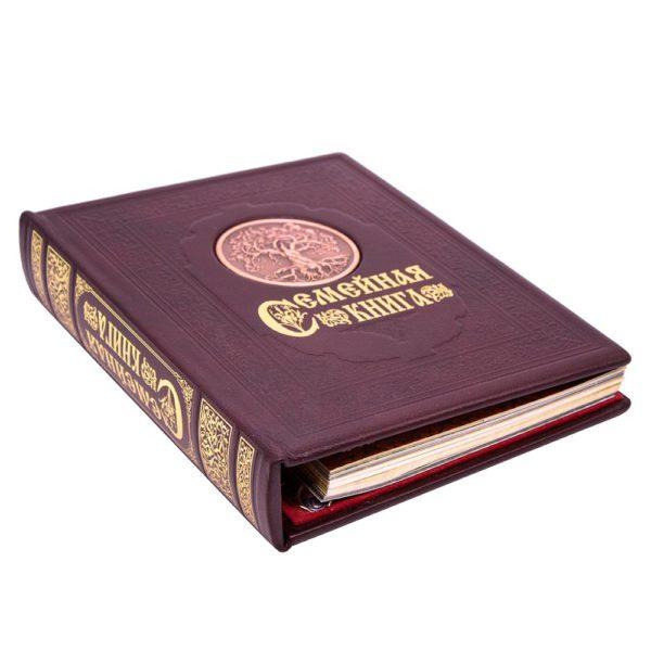 Семейная книга «Древо рода» подарочная родословная книга