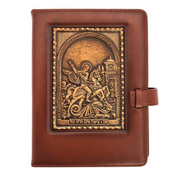 Кожаный ежедневник «Георгий Победоносец» с иконой