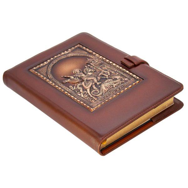 Ежедневник «Георгий Победоносец» для подарка