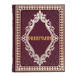 «Иллюстрированное Евангелие» подарочные книги