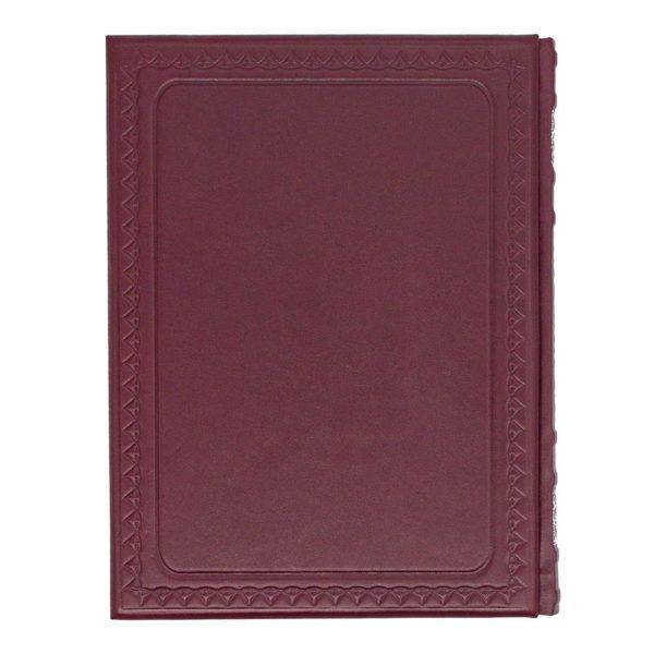 «Иллюстрированное Евангелие» оборот