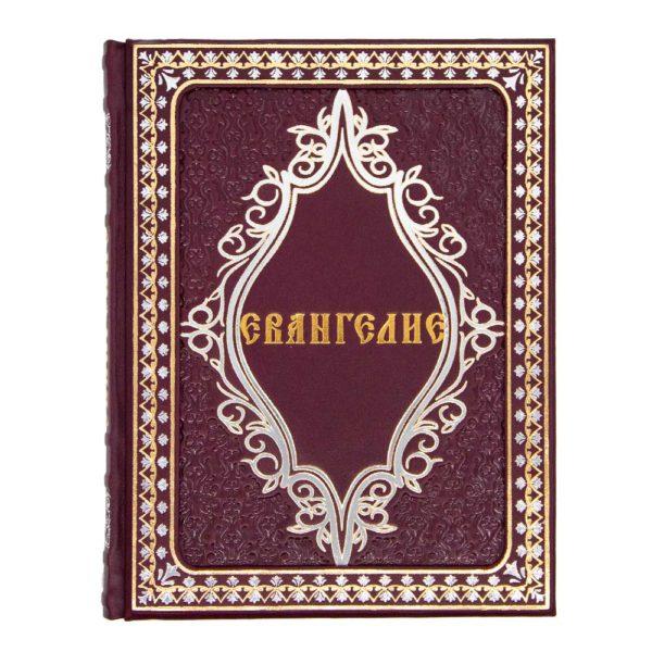 «Иллюстрированное Евангелие» подарочное издание