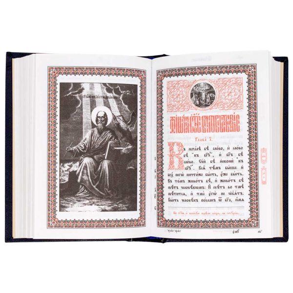 «Святое Евангелие» книга на церковнославянском языке