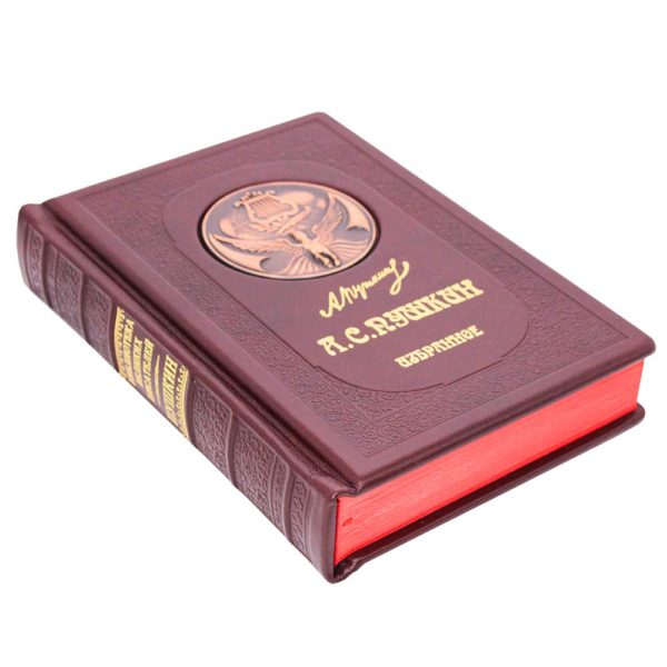 Подарочная книга «Александр Пушкин. Избранное. Евгений Онегин. Медный всадник. Пиковая дама. Повести Белкина»