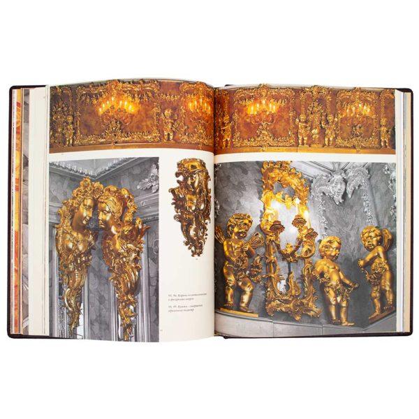 Книга «Янтарная комната. Три века истории» интерьеры