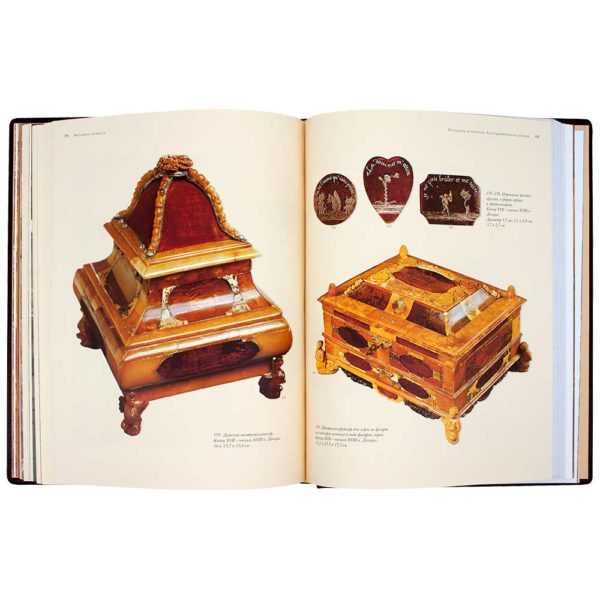 Книга «Янтарная комната. Три века истории»