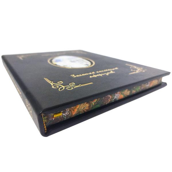 Подарочная книга «Золотая коллекция афоризмов»