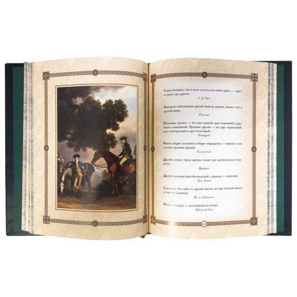 Издание «Золотая коллекция афоризмов» с иллюстрациями