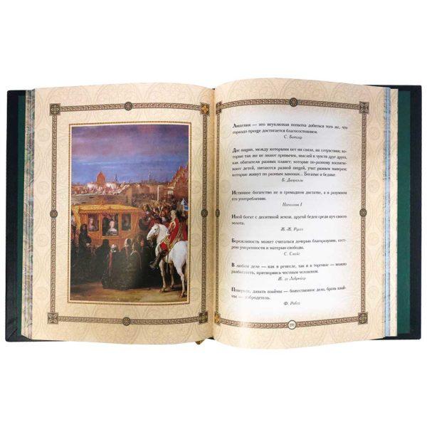 Издание «Золотая коллекция афоризмов»