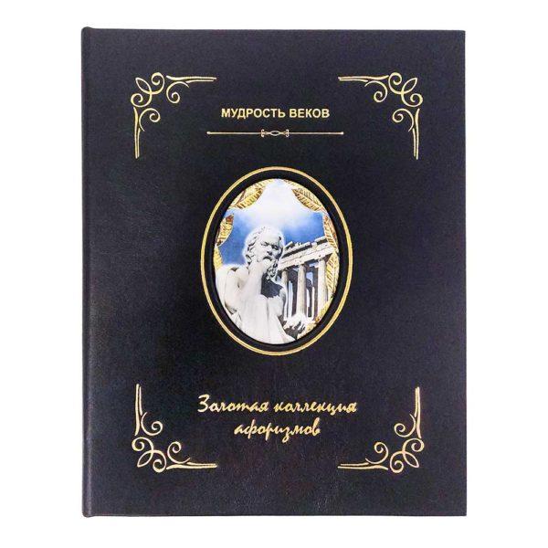 Книга «Золотая коллекция афоризмов» подарочное издание