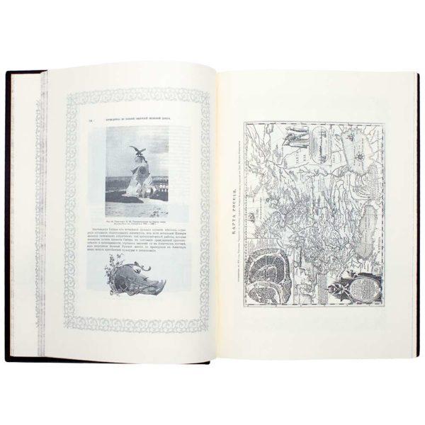 «Иллюстрированный путеводитель по Великой Сибирской железной дороге»