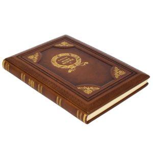 «История нотариата» репринт, подарочное издание книги в красивом переплете