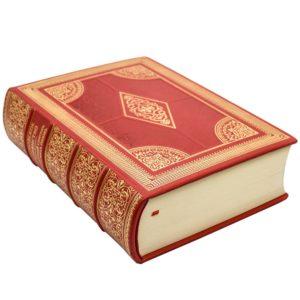 Книга «Московское дворянство. Алфавитный список дворянских родов» красивый переплет