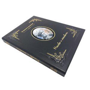 «Москва и москвичи» Гиляровский, подарочное издание книги