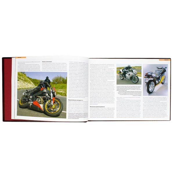 «Супермотоциклы. Лучшие модели от известных мировых производителей»