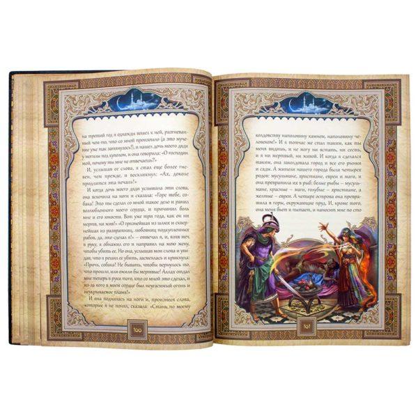 «Тысяча и одна ночь. Избранные восточные сказки» кожаный переплет